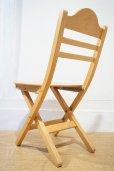 画像4: 北欧 ヴィンテージ フォールディングチェア 折り畳み椅子 ビーチ材 アトリエ