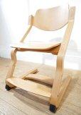 画像8: 【 送料無料 】 北欧モダン 成長に合わせて寄り添う椅子 KOSUGA 学習椅子 デスクチェア ダイニングチェア 書斎椅子 (2)