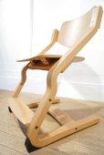 画像5: 【 送料無料 】 北欧モダン 成長に合わせて寄り添う椅子 KOSUGA 学習椅子 デスクチェア ダイニングチェア 書斎椅子 (2)
