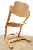 画像11: 【 送料無料 】 北欧モダン 成長に合わせて寄り添う椅子 KOSUGA 学習椅子 デスクチェア ダイニングチェア 書斎椅子 (2)