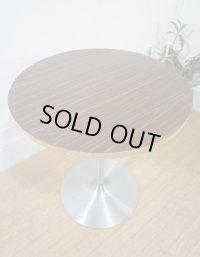 北欧 ミッドセンチュリー ヴィンテージ ローズウッド 丸テーブル カフェテーブル ダイニングテーブル ラウンドテーブル スペースエイジ イームズ