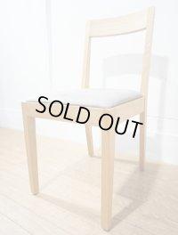 北欧モダン アッシュ材 フランフラン バルス東京 ダイニングチェア サイドチェア 椅子 イス