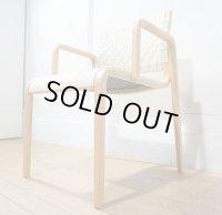 【 美品 】 alfrex アルフレックス NT  SLIM 川上元美 アームチェア ダイニングチェア 書斎椅子 デスクチェア イス 椅子 7.6万 北欧モダン
