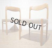 北欧 ミッドセンチュリー モダン ヴィンテージ ダイニングチェア チーク材 椅子 イス 在庫2脚 (1)